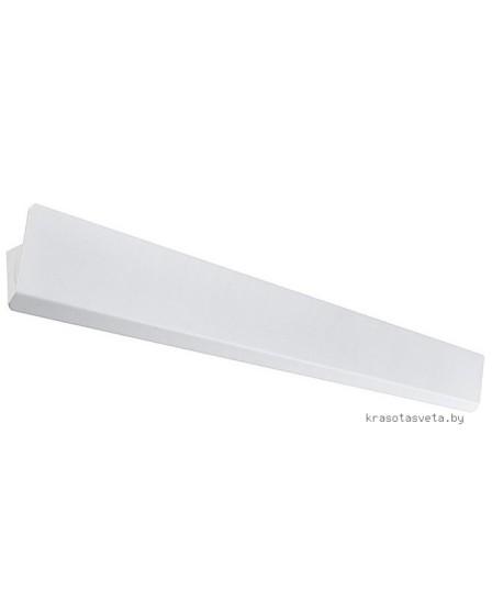 Светильник Nowodvorski WING LED 9295