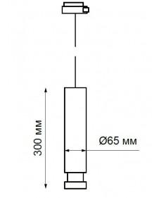 Светильник Novotech EDDY 357977