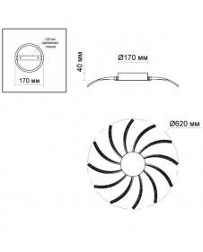 Потолочная светодиодная люстра Odeon light GIRA 4020/60CL