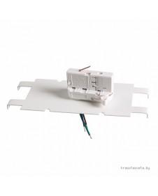 Трековое крепление с 3-фазным адаптером к 05122X белый LIGHTSTAR ASTA 594046