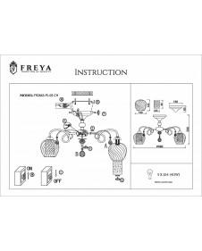 Люстра потолочная Freya NORA FR2663-PL-05-CH
