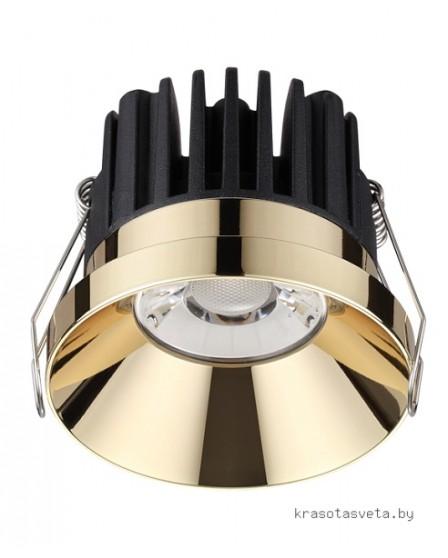 Светильник Novotech METIS 357909