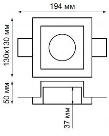 Светильник Novotech YESO 370473