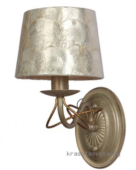 Светильник Favourite Cockle 1302-1W