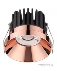Светильник Novotech METIS 357910