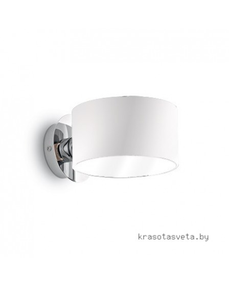 Светильник IDEAL LUX ANELLO AP1 BIANCO 028361