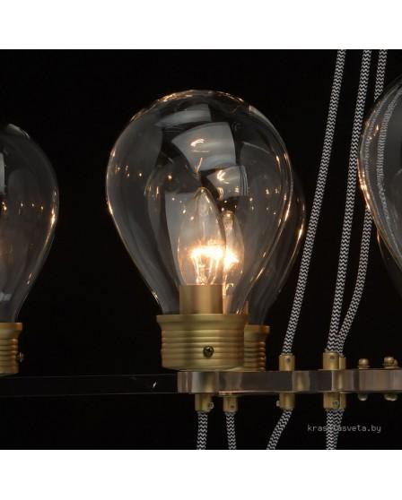Люстра подвесная MW-Light АТМОСФЕРА 699010606