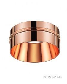 Светильник Novotech UNITE Декоративное кольцо 370528