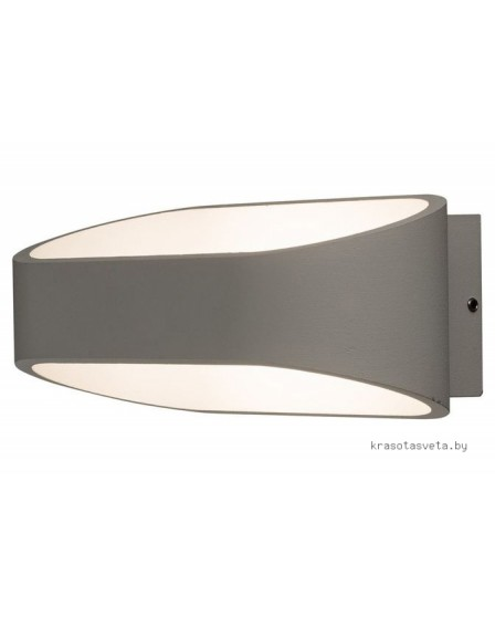 Светильник Nowodvorski HAVANA LED 9511