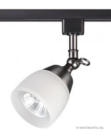 Трековый светильник Novotech VETERUM 370550