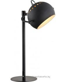 Светильник TK Lighting YODA BLACK 2924