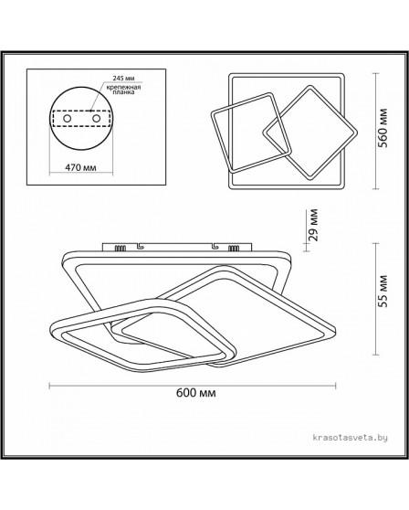 Люстра потолочная Lumion HARMONY 4503/85CL