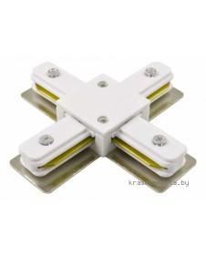 Крестообразный соединитель для шинопровода Arte Lamp Track Lights A110033