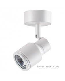 Светильник Novotech PIPE 370396