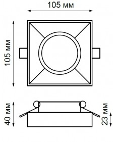 Светильник Novotech YESO 370493