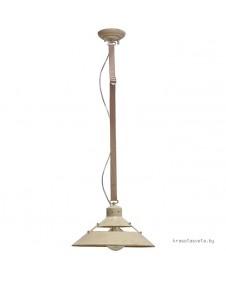 Светильник подвесной Mantra INDUSTRIAL 5431