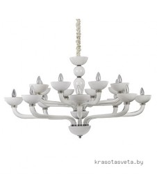 Светильник IDEAL LUX CASANOVA SP16 BIANCO 094120