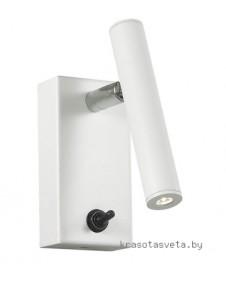 Светильник Favourite Cornetta 2122-1W