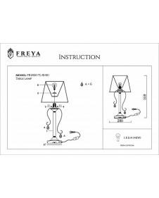 Настольная лампа Freya FR020-11-G