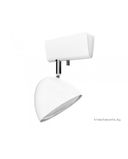 Светильник Nowodvorski VESPA WHITE 9594