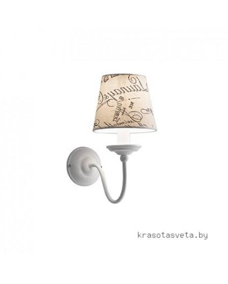 Светильник IDEAL LUX COFFEE AP1 092690