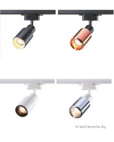 Светильник Novotech UNITE 370517