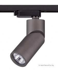Трековый светильник Novotech ELITE 370589