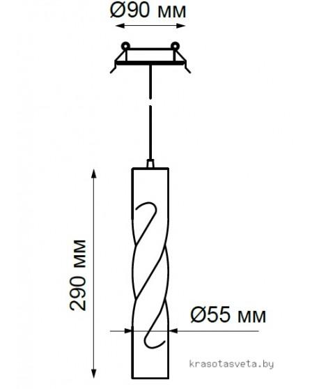 Встраиваемый светильник Novotech ARTE 357902