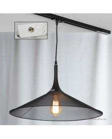 Светильник подвесной трековый Lussole Track Lights LSP-9813-TAW