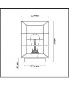 Настольная лампа Lumion RUPERT 4410/1T
