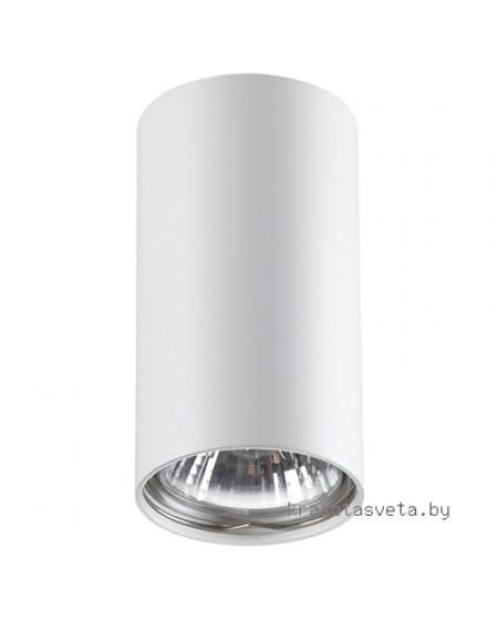 Светильник Novotech PIPE 370399