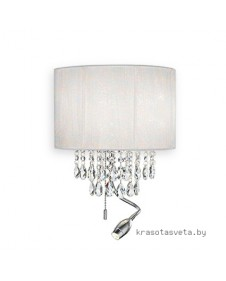 Светильник IDEAL LUX OPERA AP3 ARGENTO 122588