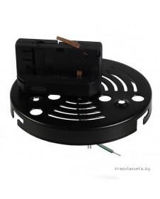 Адаптер для трехфазного шинопровода Lightstar Asta 594067