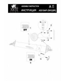 Бра Arte Lamp PICTURE LIGHTS LUX A5019AP-2BR