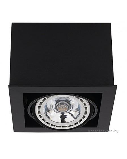 Светильник Nowodvorski BOX 9495