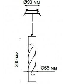 Встраиваемый светильник Novotech ARTE 357903