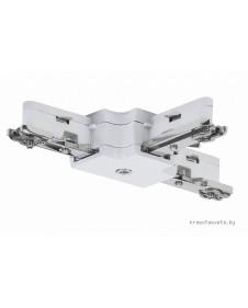 T-образный соединитель для шинной системы Paulmann U-RAIL 97686