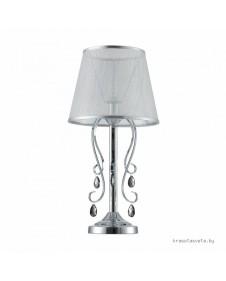 Настольная лампа Freya Simone FR2020-TL-01-CH