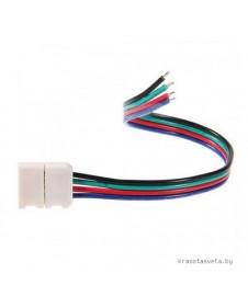 Гибкий соединитель/кабель питания для светодиодной ленты Lightstar 12V 5050LED цветной Lightstar 5050 408111