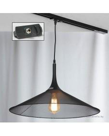 Светильник подвесной трековый Lussole Track Lights LSP-9813-TAB
