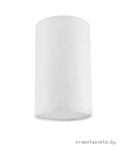Светильник TK Lighting OFFICE CIRCLE 2466