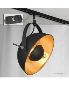 Светильник трековый Lussole Track Lights LSP-9825-TAB