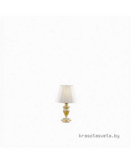 Светильник IDEAL LUX FLORA TL1 SMALL 052687