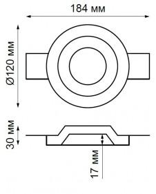 Светильник Novotech YESO 370475