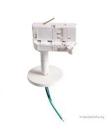 Адаптер для трехфазного шинопровода Lightstar Asta 594056