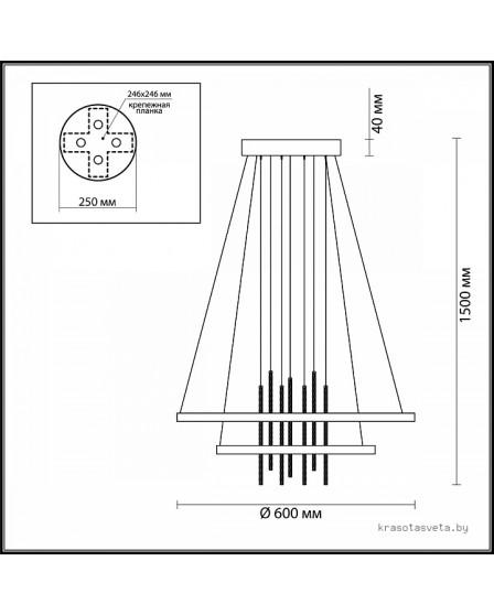 Светильник подвесной Odeon MONICA 3901/63L