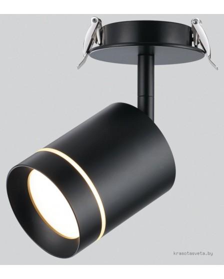 Светильник Novotech ARUM 357688