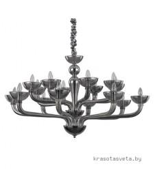 Светильник IDEAL LUX CASANOVA SP16 FUME 095639
