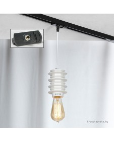 Светильник подвесной трековый Lussole Track Lights LSP-9921-TAB