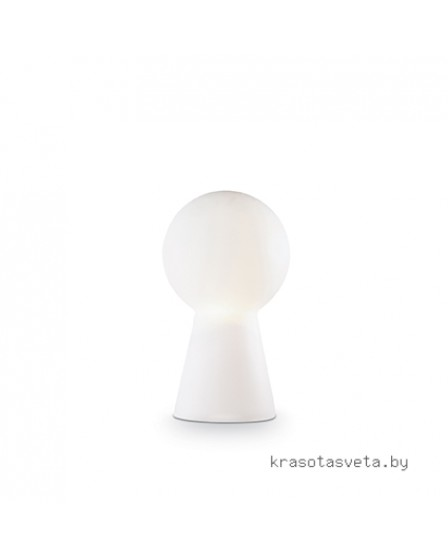 Светильник IDEAL LUX BIRILLO TL1 SMALL 000268